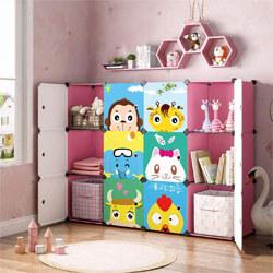 MAGINELS Kids' Toy Storage Cube Organizer